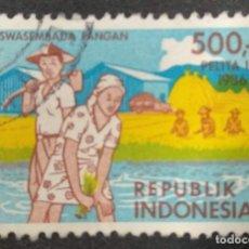 Sellos: INDONESIA. Lote 275100863