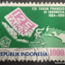 Selos: INDONESIA. Lote 275101408