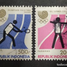 Sellos: INDONESIA. Lote 275103378