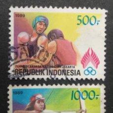 Sellos: INDONESIA. Lote 275103988