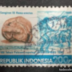 Sellos: INDONESIA. Lote 275106158