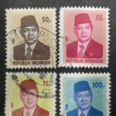 Sellos: INDONESIA. Lote 275108003