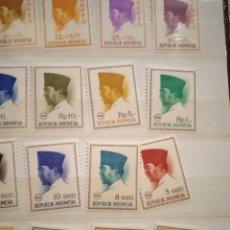 Sellos: LOTE DE 32 SELLOS DE CORREOS ANTIGUOS DE INDONESIA. Lote 275198193