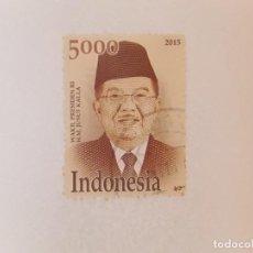 Francobolli: AÑO 2015 INDONESIA SELLO USADO. Lote 275198833