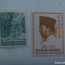 Sellos: LOTE DE 2 SELLOS DE LA REPUBLICA DE INDONESIA . SIN USAR. Lote 276240903