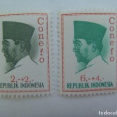 Sellos: LOTE DE 2 SELLOS DE LA REPUBLICA DE INDONESIA . SIN USAR. Lote 276250308