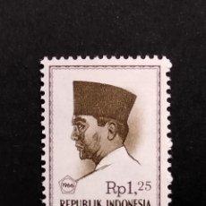 Francobolli: SELLO INDONESIA - DOM. Lote 277241103