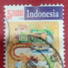 Selos: INDONESIA SELLO USADO. Lote 286572603