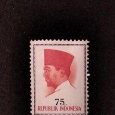 Sellos: SELLO DE INDONESIA ** - X 21. Lote 287040668