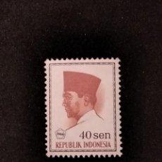 Sellos: SELLO DE INDONESIA ** - X 21. Lote 287040738