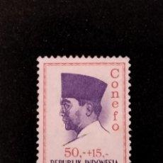 Sellos: SELLO DE INDONESIA ** - X 21. Lote 287040823