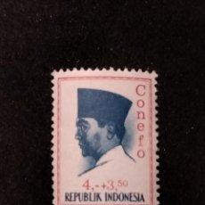Sellos: SELLO DE INDONESIA ** - X 21. Lote 287040958