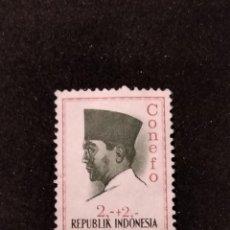 Sellos: SELLO DE INDONESIA ** - X 21. Lote 287041038
