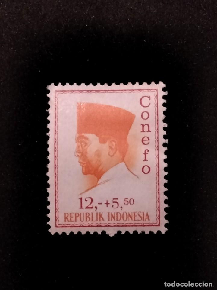 SELLO DE INDONESIA ** - X 21 (Sellos - Extranjero - Asia - Indonesia)