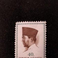 Sellos: SELLO DE INDONESIA ** - X 21. Lote 287041148