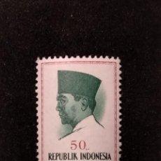 Sellos: SELLO DE INDONESIA ** - X 21. Lote 287041253