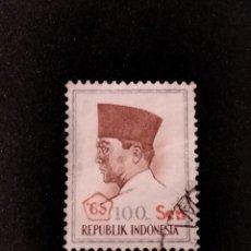 Sellos: SELLO DE INDONESIA - X 21. Lote 287041353