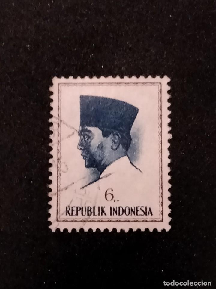 SELLO DE INDONESIA - X 21 (Sellos - Extranjero - Asia - Indonesia)