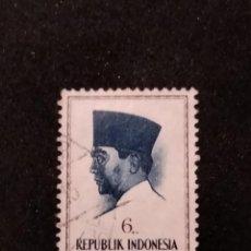 Sellos: SELLO DE INDONESIA - X 21. Lote 287041393