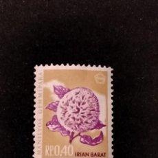 Sellos: SELLO DE INDONESIA ** - X 23. Lote 287043643