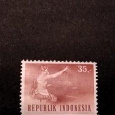 Sellos: SELLO DE INDONESIA ** - X 23. Lote 287043803