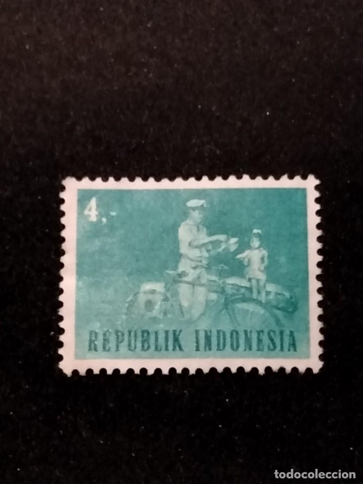 SELLO DE INDONESIA ** - X 23 (Sellos - Extranjero - Asia - Indonesia)