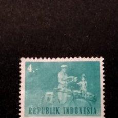 Sellos: SELLO DE INDONESIA ** - X 23. Lote 287043818
