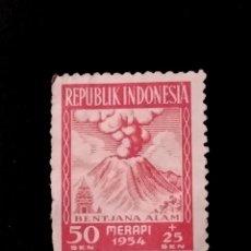 Sellos: SELLO DE INDONESIA *- X 24. Lote 287044608