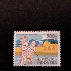 Sellos: SELLO DE INDONESIA - K 700. Lote 287173368