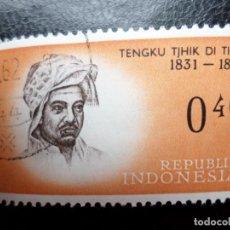 Sellos: INDONESIA, 1961, HEROES NACIONALES, TENGU TJHIK, YVERT 256. Lote 287250343