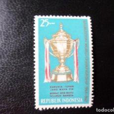 Sellos: INDONESIA, 1964, CAMPEONATOS INTERNACIONALES DE BADMINGTON, YVERT 392. Lote 287251598