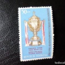 Sellos: INDONESIA, 1964, CAMPEONATOS INTERNACIONALES DE BADMINGTON, YVERT 393. Lote 287251703