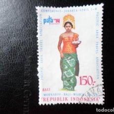 Sellos: INDONESIA,1974, TRAJES FEMENINOS, BALI, YVERT 699. Lote 287252128
