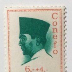Sellos: SELLO DE INDONESIA 6 + 4 R- 1965 - CONEFO - USADO SIN SEÑAL DE FIJASELLOS. Lote 287676863