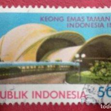 Selos: INDONESIA 1988.. Lote 289514658