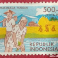 Selos: INDONESIA 1986.. Lote 289514848
