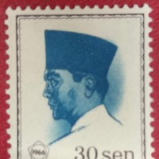 Sellos: INDONESIA 1966.. Lote 289515093