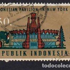 Sellos: INDONESIA (1964). FERIA MUNDIAL DE NUEVA YORK. YVERT Nº 391. USADO.. Lote 289565198