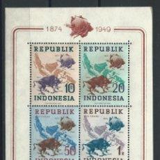 Sellos: INDONÉSIE BLOC SC #65B** (MNH) 1949 - CENTENAIRE DE L'U.P.U.. Lote 289788903