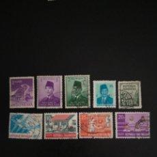 Sellos: SELLOS DE INDONESIA. Lote 290036353