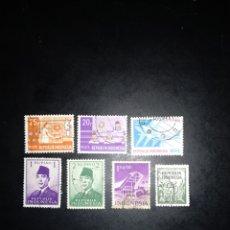 Sellos: SELLOS DE INDONESIA. Lote 290037158