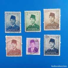 Sellos: ## SELLO USADO INDONESIA 6 SELLOS#. Lote 291952328