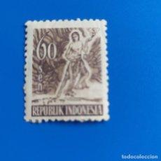 Sellos: ## SELLO USADO INDONESIA 1953 #. Lote 291952463