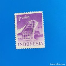 Sellos: ## SELLO USADO INDONESIA 1949#. Lote 291952498