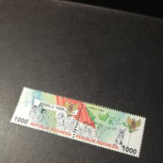 Sellos: SELLO INDONESIA PEMILU 1999. Lote 292344138