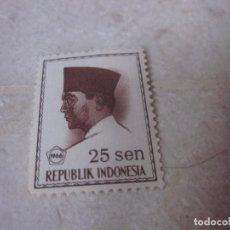 Sellos: SELLO 25 SEN INDONESIA - PRESIDENTE SUKARNO. Lote 293326583