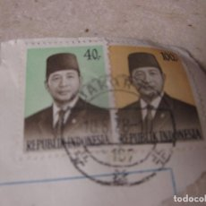 Sellos: DOS SELLOS USADOS INDONESIA - PRESIDENTE SUHARTO. Lote 293327663