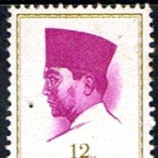 Sellos: INDONESIA // YVERT 364 // 1963-64 ... USADO. Lote 293929123