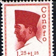 Sellos: INDONESIA // YVERT 412 // 1965 ... USADO. Lote 293929298