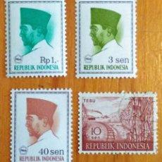 Sellos: LOTE SELLOS DE INDONESIA - TRENES- TREN. Lote 295421228